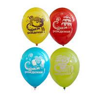 Латексные воздушные шары BELBAL Бельгия пастель с рисунком 12 дюймов/30 см,с дизайнами на тему Дня рождения с