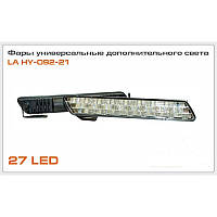 Фара дневного света, 2шт Lavita LA HY-092-21