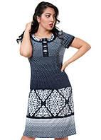 Платье шикарное оптом от производителя