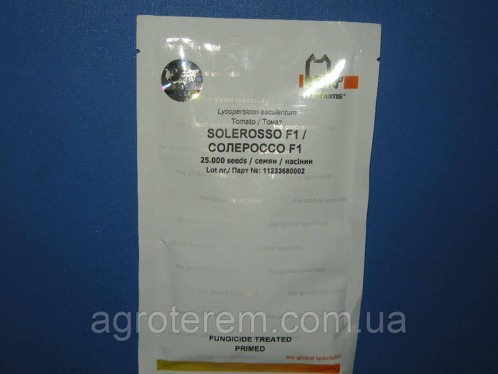 Семена томата Солероссо F1( Solerosso f1) 25000 с(солеросо)