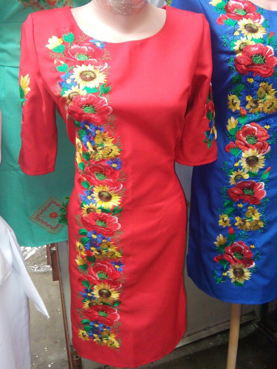Красивое вышитое платье Подсолнухи
