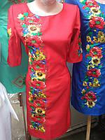 Красивое вышитое платье Подсолнухи , фото 1