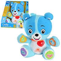 """Музыкальная Детская игрушка """"Медвежонок Коди"""" A147203"""