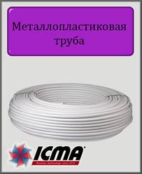 Металопластикова труба ICMA PE-AL-PERT 20х2