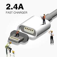 Зарядный магнитный кабель для Iphone Lightning