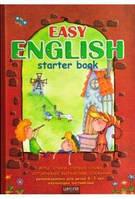 Т. Жирова, В. Федиенко. EASY ENGLISH. Пособие для детей 4-7 лет, изучающих английский. , 7 БЦ, 96 с.,  2013.