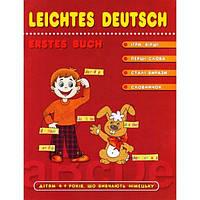 В. Федієнко. Leichtes Deutsсh. Посібник для малят 4-7 років, що вивчають німецьку., , 96 с.,  2015.