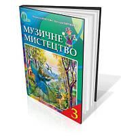 Музичне мистецтво 3 кл / Аристова (рус)