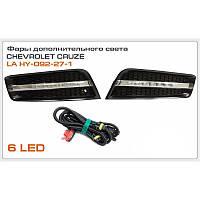 Фара дневного света в бампер, Chevrolet Cruze, Lavita LA HY-092-27-1