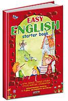Т. Жирова, В. Федієнко. EASY ENGLISH. Посібник для малят 4-7 років, що вивчають англійську. , 7 БЦ., 96 с.,  2