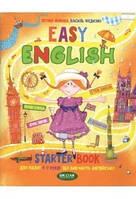 Т. Жирова, В. Федієнко. EASY ENGLISH. Посібник для малят 4-7 років, що вивчають англійську., , 96 с.,  2016.