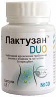 Лактузан-DUO Витера очистка и наполнение кишечника полезной флорой