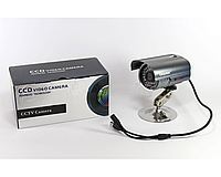 Камера CAMERA 659 se