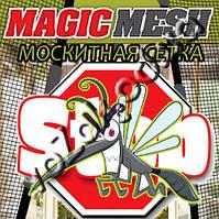 Москитная сетка на магнитах магнитные шторы Magic Mesh (Междик Меш) длинные 205 х 96 см черные, фото 1