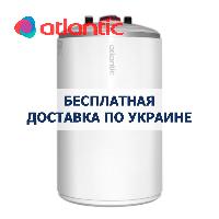 Водонагреватель Atlantic O'PRO PC 10 SB (10л)с верхним подключением (под мойкой) Бесплатная доставка