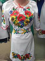 Женское вышитое платье Мак-Подсолнух с поясом