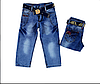 Стильные джинсы для мальчика Турция 3, 4, 5, 6 лет.