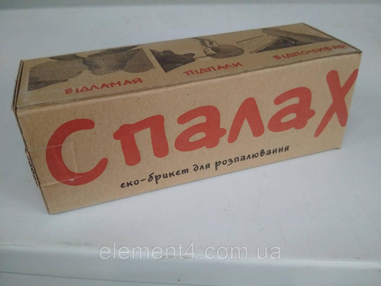 Эко-брикет для розжига СпалаХ - ООО Веселые бобры. Производственная компания. Оптовые и розничные продажи. Расширяем дилерскую сеть в Черниговской области