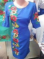 Вышитое женское платье цвета электрик, фото 1