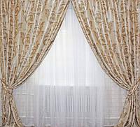 Богатый комплект штор в гостиную