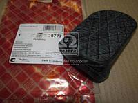 Накладка педали MB (производитель Febi) 30777