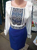Вышитый женский костюм в украинском стиле