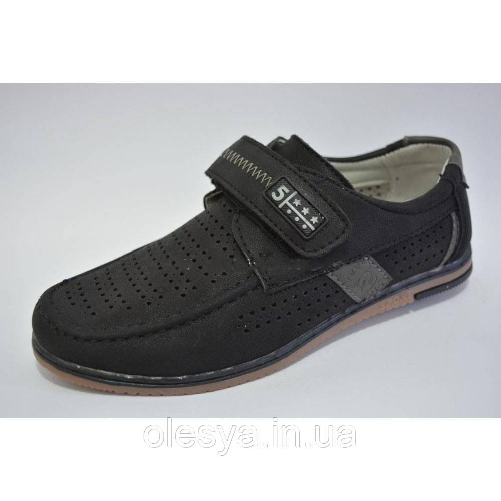Детские школьные туфли мокасины для мальчиков Размер 37