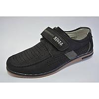 Детские школьные туфли мокасины для мальчиков Размеры 32- 37