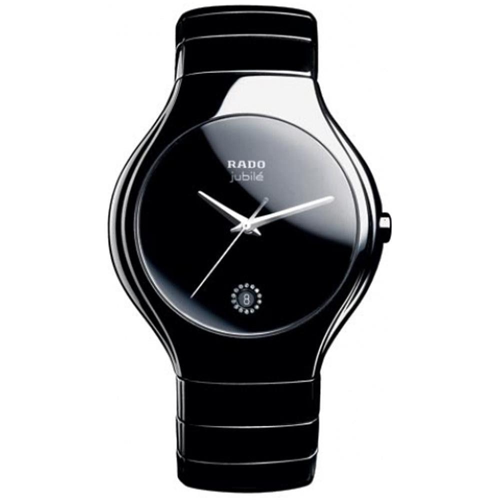 Наручные часы rado украина мужские наручные часы браслет