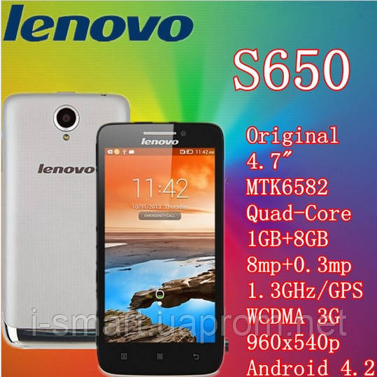 Lenovo S650 VIBE Smartphone MTK6582 Android 4.2 1GB 8GB Silver