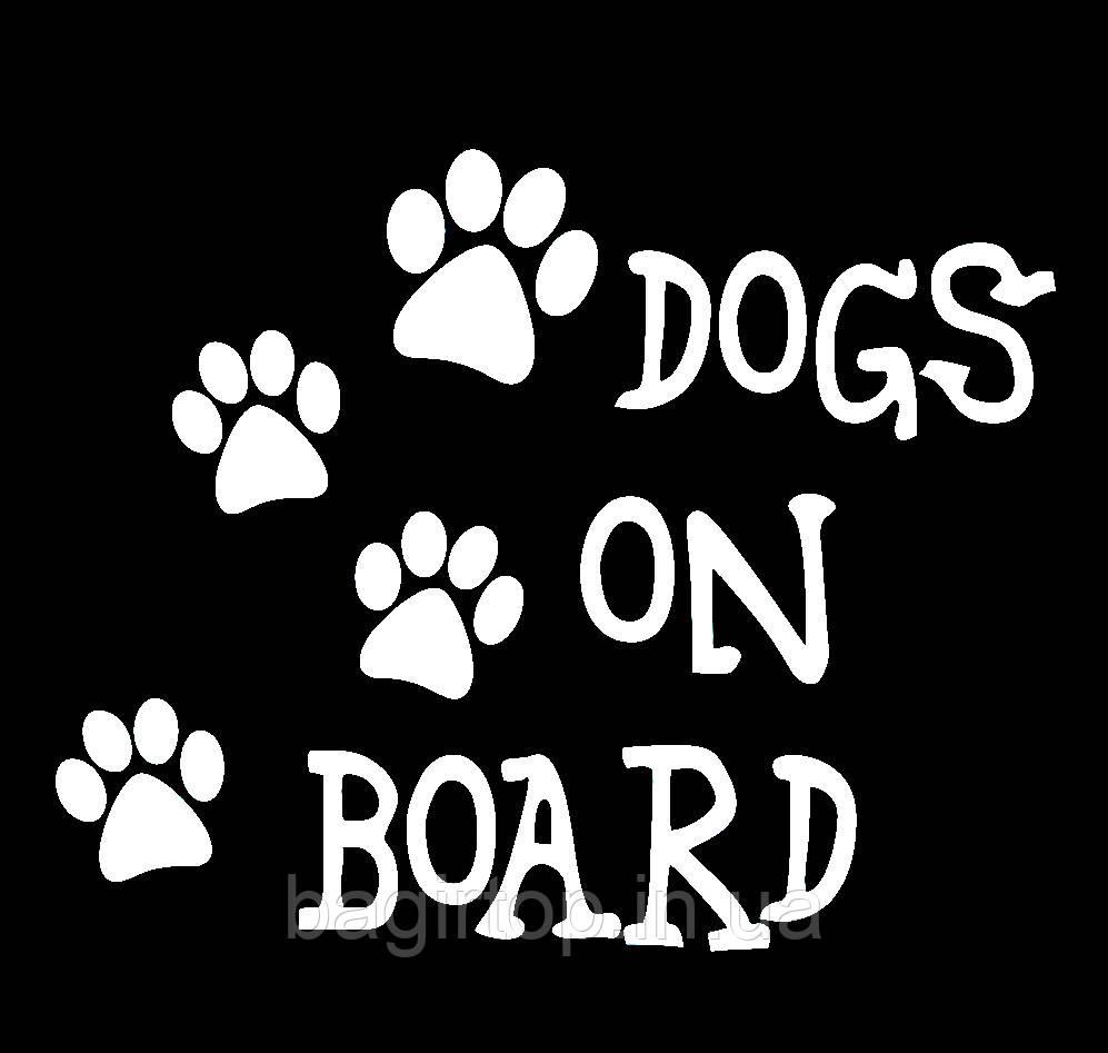 Вінілова наклейка на авто - Dogs on board