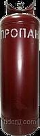 Газовый баллон 50 л с вентилем ВБ-2