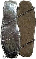 Стельки для обуви термо