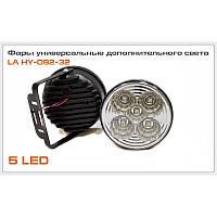 Фара дневного света Lavita LA HY-092-32