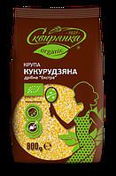 """Крупа органическая кукурузная """"Экстра"""""""