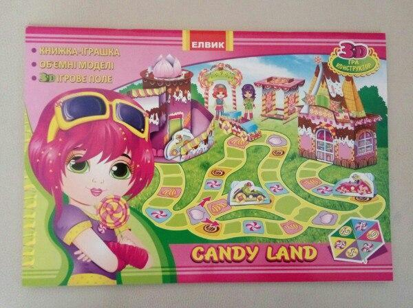 Книги по творчеству. Candy land. Книжка-іграшка