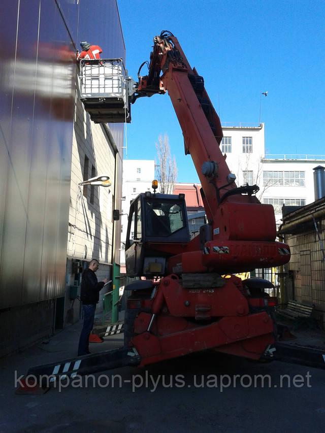 Услуги телескопического погрузчика. Подъем грузов на высоту. Подъемные работы. Подъем груза на этаж