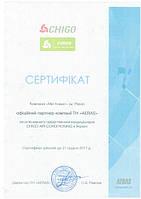 MyClimat.com.ua официальный представитель ТМ CHIGO