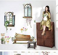 Набор наклеек в интерьер, окна и лавочка