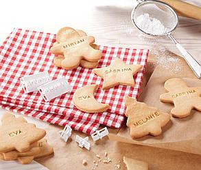 Набір штампів для печива (Tchibo) 296775
