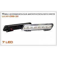 Фара дневного света Lavita LA HY-092-34