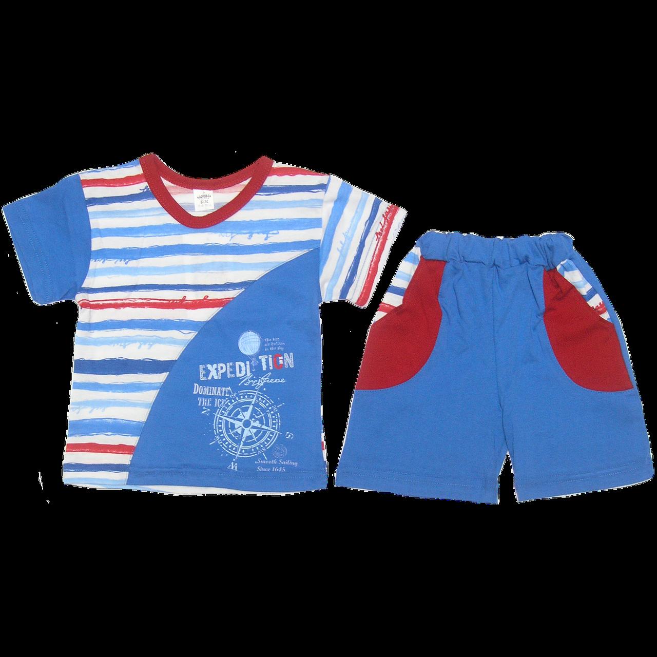 Детский летний костюмчик: футболка и шортики, тонкий хлопок; ТМ Виктория, р. 86, 92, 98, 104, 110