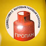 Плита газовая туристическая, фото 7