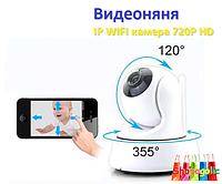 Видеоняня, IP WIFI камера HD 720P