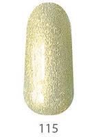 "Гель-лак My Nail System № 115 микроблеск ""шампань""  9мл"