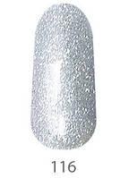 """Гель-лак My Nail System № 116 плотный микроблеск """"серебро""""  9мл"""