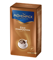 Кофе молотый Movenpick Edle Komposition 500г Оригинал