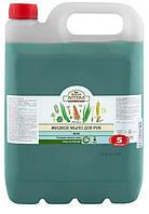 Жидкое мыло Зеленая аптека  5л (алое, ромашка)