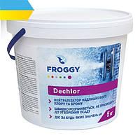 """Препарат для нейтрализации хлора """"Dechlor"""", Froggy (5 кг)"""