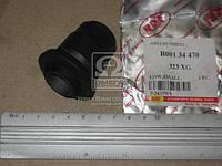Сайлентблок рычага MAZDA 323 передний нижних (производитель RBI) D2433WS